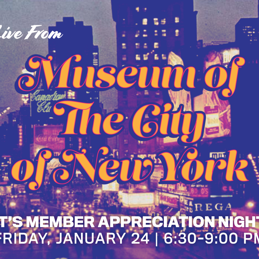 Join us for Member Appreciation Night!
