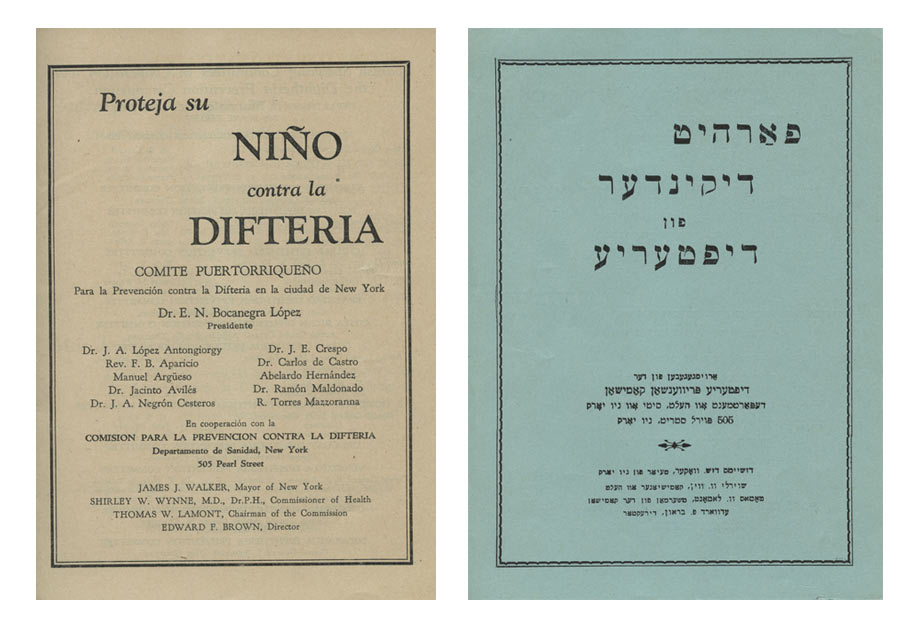 Two books, a brown one with the cover information written in Spanish, and a green one with the cover information in Yiddish