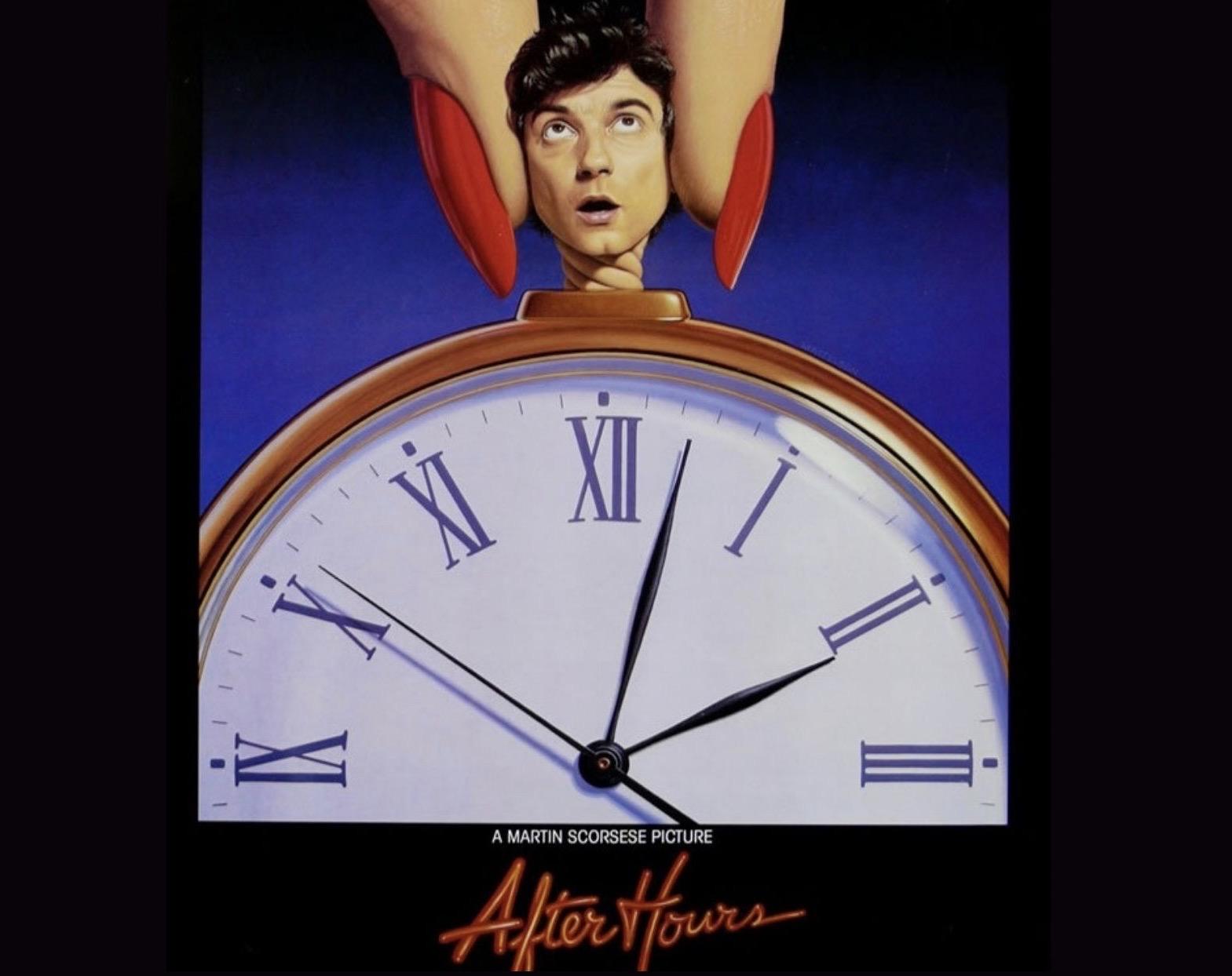 下班后(1985)