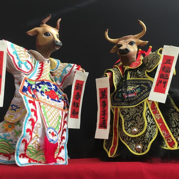 中国戏剧作品2021手偶剧《好棒啊,牛!》剧照。 每年,CTW 都会创建一个新的传统的十二生肖手偶表演。