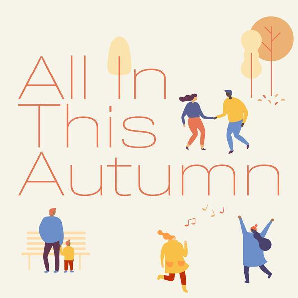 Todo en este pulgar de otoño