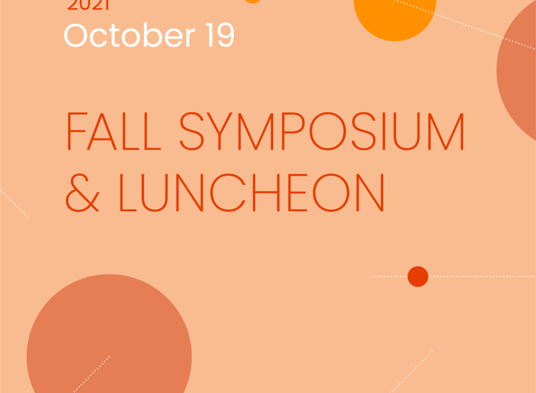 秋季研讨会和午餐会