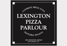 列克星敦披萨店